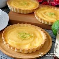 ♥ 艾薇廚房 ♥ 酥脆塔皮+酸甜內餡的甜蜜組合 ▌法式檸檬塔 ▌(步驟圖文版)