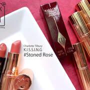 CT唇膏迷請注意,這支南瓜土色「Stoned Rose」也超該收!Charlotte Tilbury K.I.S.S.I.N.G Lipstick