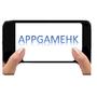 appgamehk
