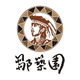 創作者 阿里山咖啡王子 的頭像