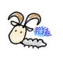 職業蛀米的羚羊蟲