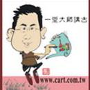 cartdesign 圖像