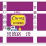Curves台中崇德店