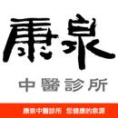 Conchain 圖像