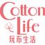 cottonlife