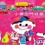 青林國際出版