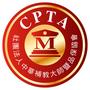 中華補教大師協會