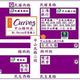 創作者 curves中山錦州店 的頭像