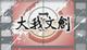 創作者 dawogroup 的頭像