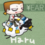 白柴Haru