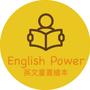 Englishpower