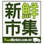 FreshMarket2008