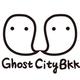 創作者 Ghostcitybkk 的頭像