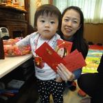Gina Shen