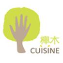 櫸木Cuisine 圖像