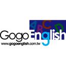 GogoEnglish遊學 圖像