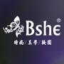 Bshe時尚美學妝園