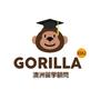 GorillaEdu