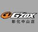 創作者 Gzox彰化中山店 的頭像