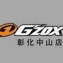 Gzox彰化中山店