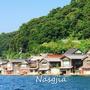 Nasgjia 愛 Japan