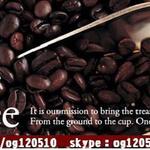請你免費喝OG咖啡