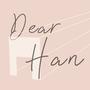 hany509 Dear Han ♥
