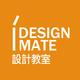 創作者 IDM設計教室 的頭像
