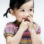 IreneHuang
