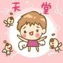 豆腐花_欣