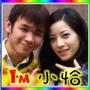 iyuki23