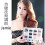 jamiegirl911558