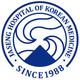 創作者 自生韓方醫院 的頭像