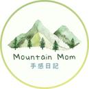 Mountain Mom  圖像