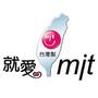 就愛MIT