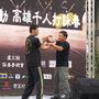 詠春拳jscoa
