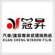 創作者 kuan-sheng 的頭像
