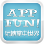 App Fun!
