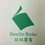 kweilinbooks