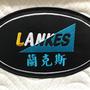 蘭克斯床墊內湖店