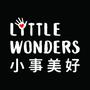 littlewonders