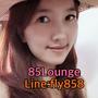 85lounge