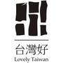 LovelyTaiwan