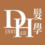 雲林斗六H Denny