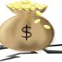 銀行信貸利率比較