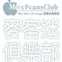 macfansclub