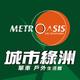 創作者 Metroasis 的頭像