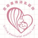 思庭產後泌乳諮詢 圖像