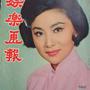 mingmei2046