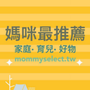 mommyselect
